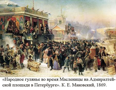 makovskiy
